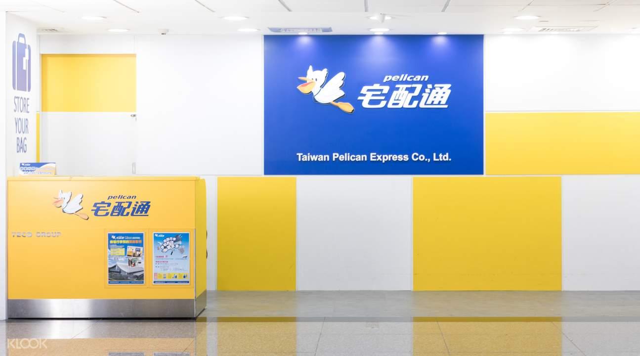 日本4G上網卡桃園機場第一、二航廈都可以領取