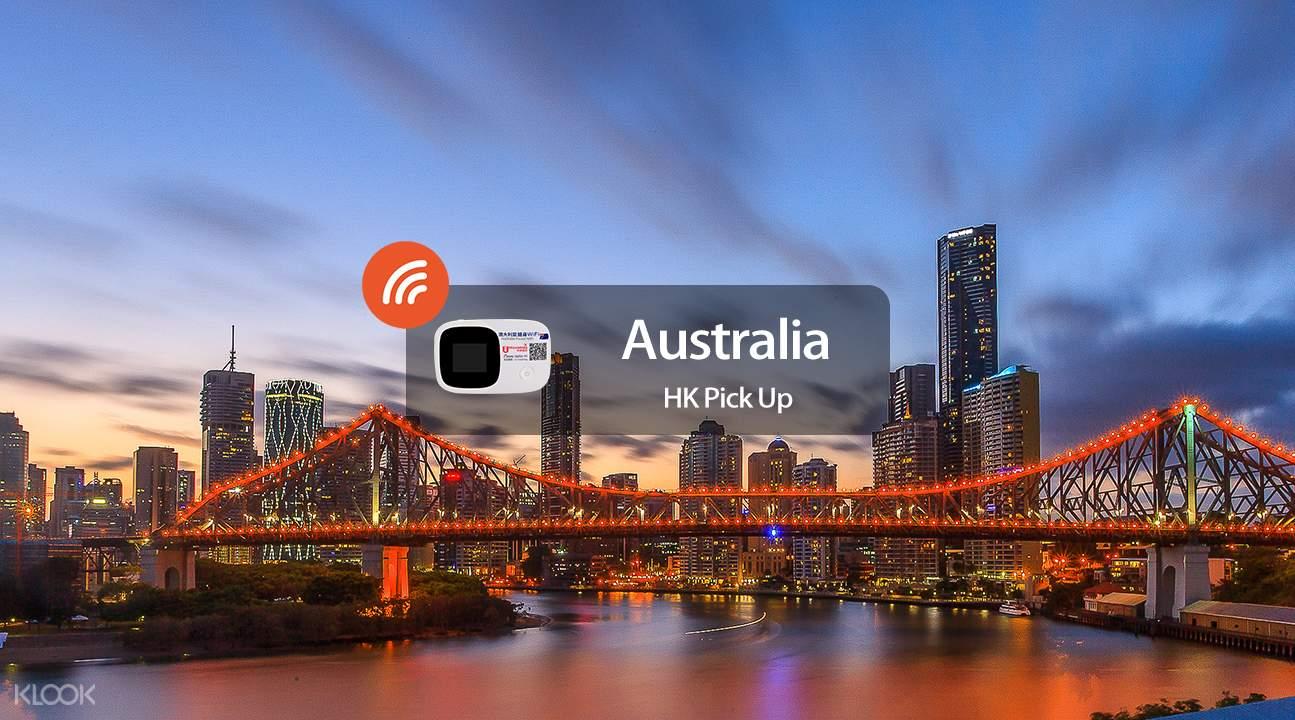 澳洲布里斯本隨身WiFi