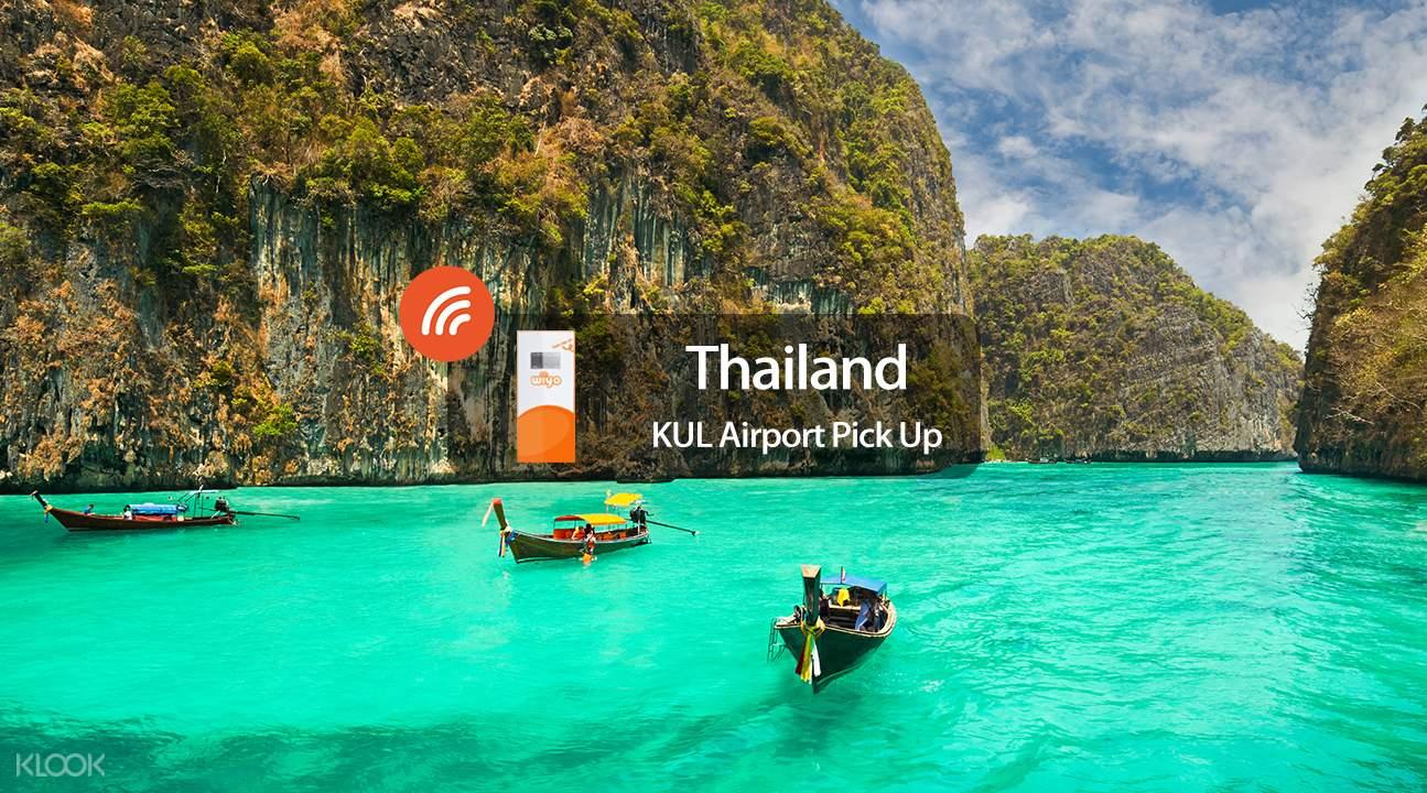 泰國WiFi租賃