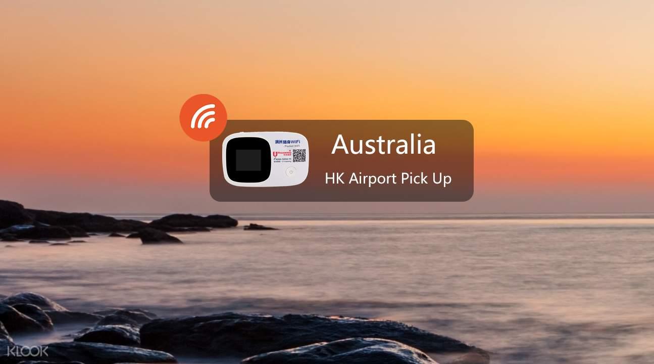 澳纽4G/3G wifi