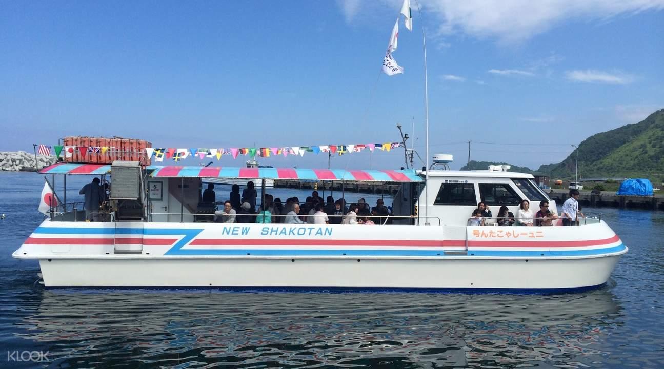 Shakotan Underwater Observatory Deck Cruise