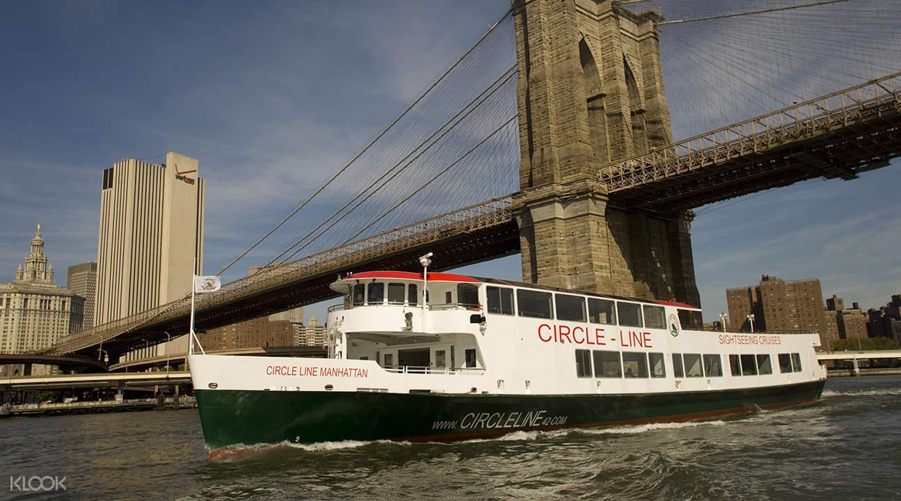 Circle Line紐約觀光遊船