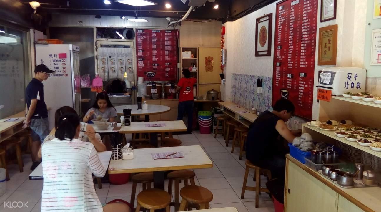 Taiwan Yi Pin Ramen and Sliced Noodle in Yongkang Street