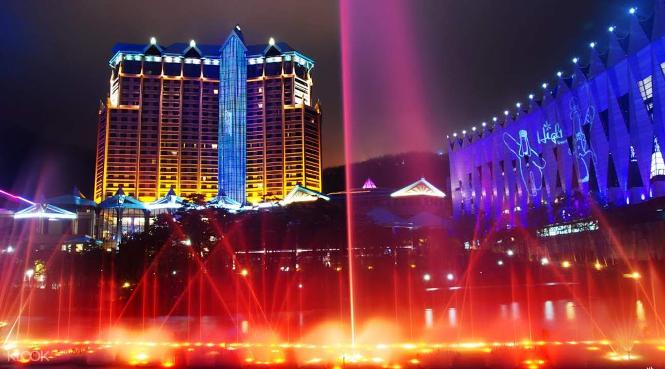 high one 江原乐园酒店