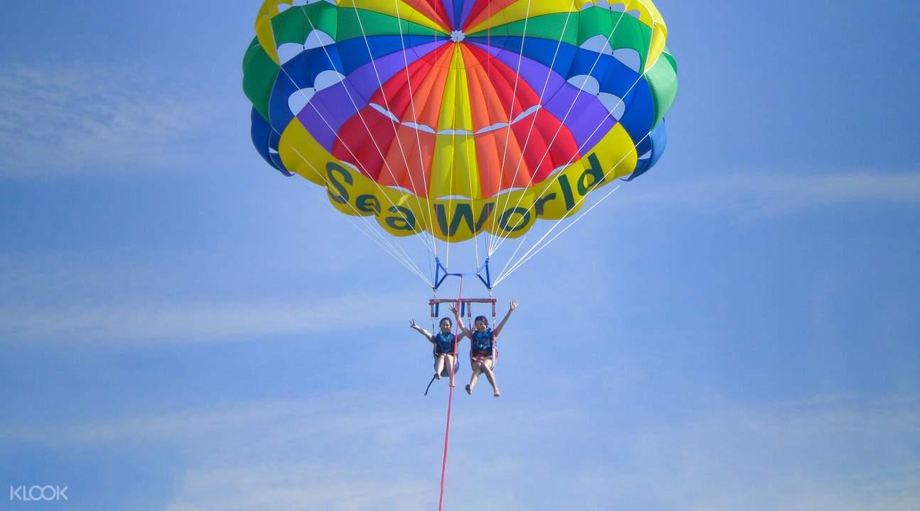 冲绳 海上拖曳伞