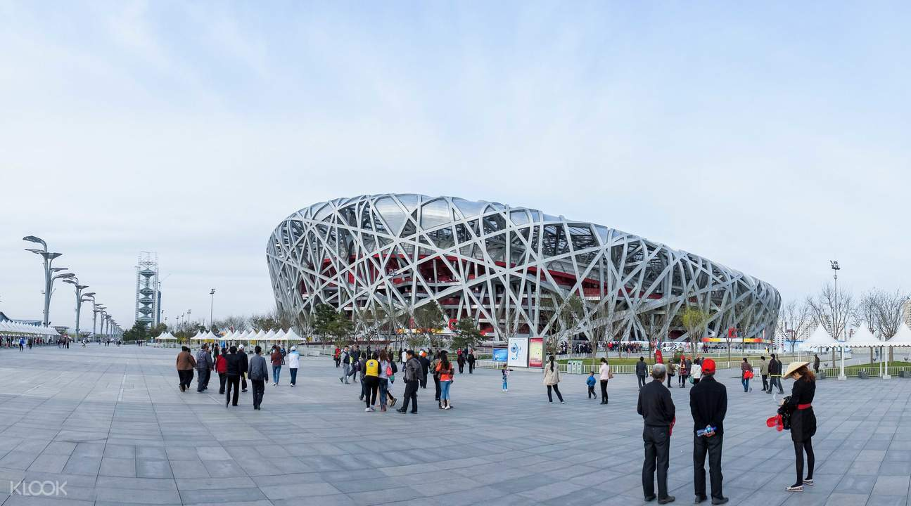 beijing national stadium discount tickets