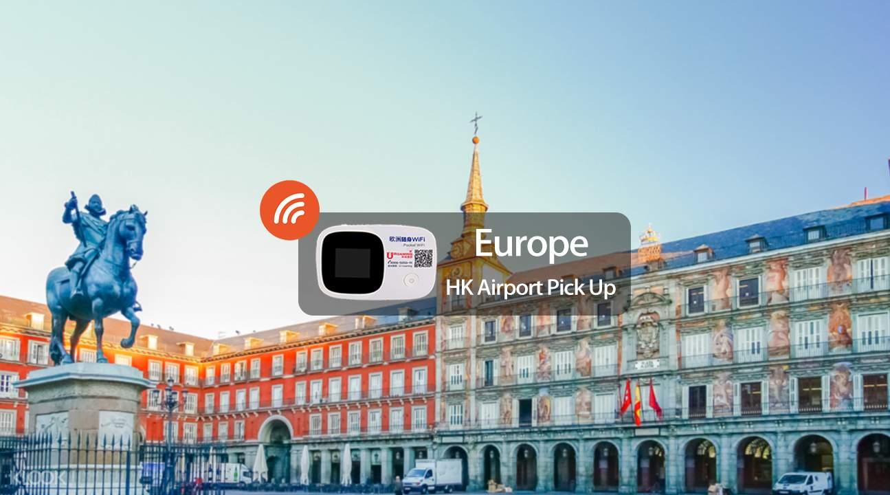 欧洲Wi-Fi