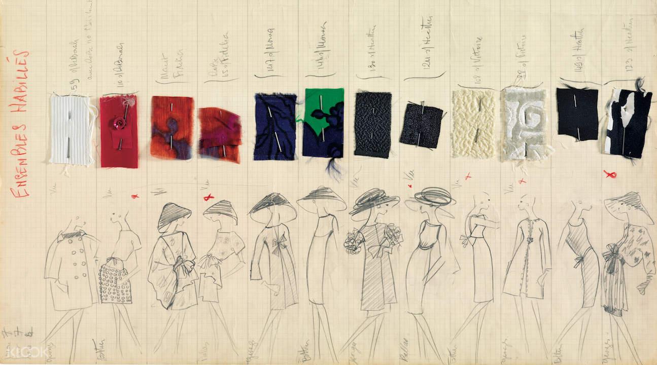 聖羅蘭設計手稿