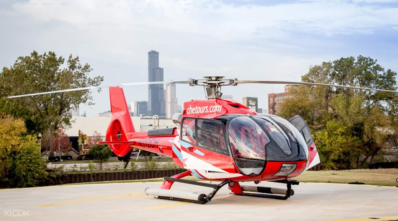 芝加哥直升机
