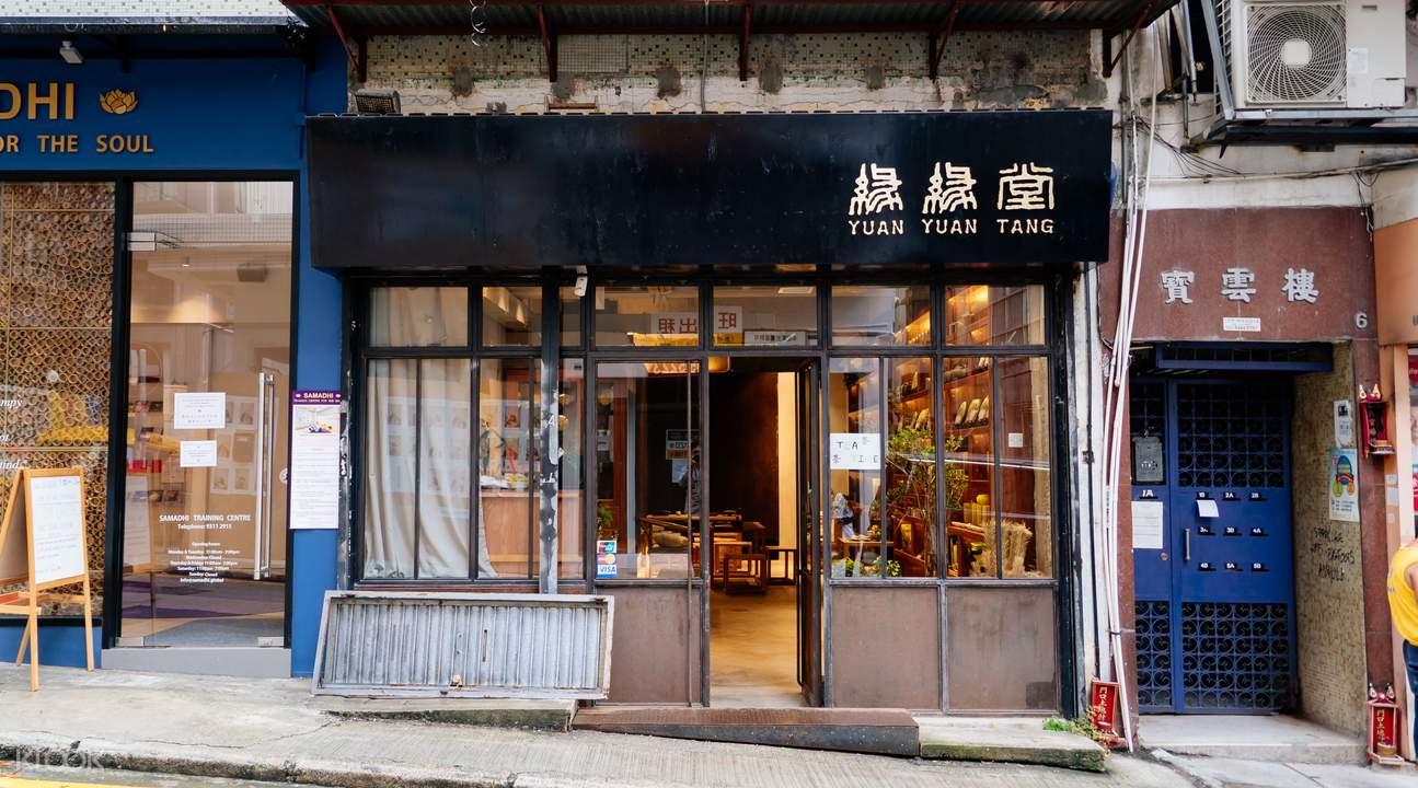 yuan yuan teng sheung wan hong kong