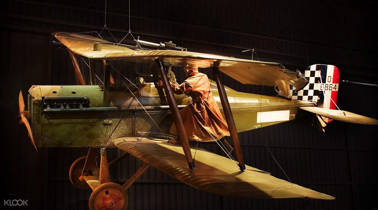 Omaka Aviation Center tour marlborough