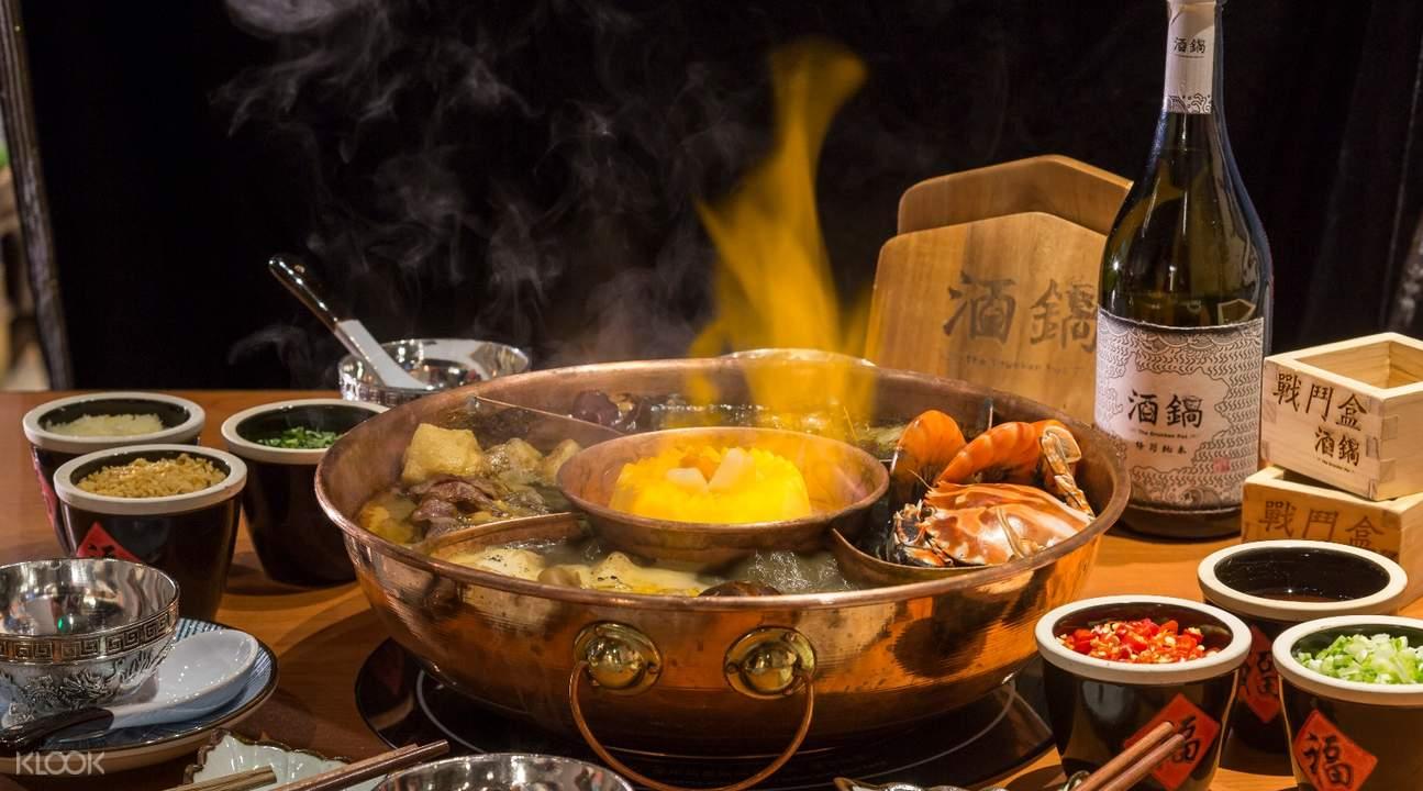 尖沙咀酒锅