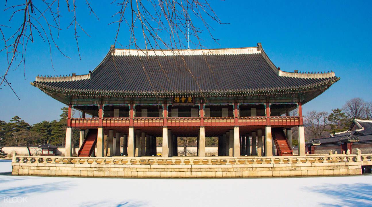 首尔古今文化体验