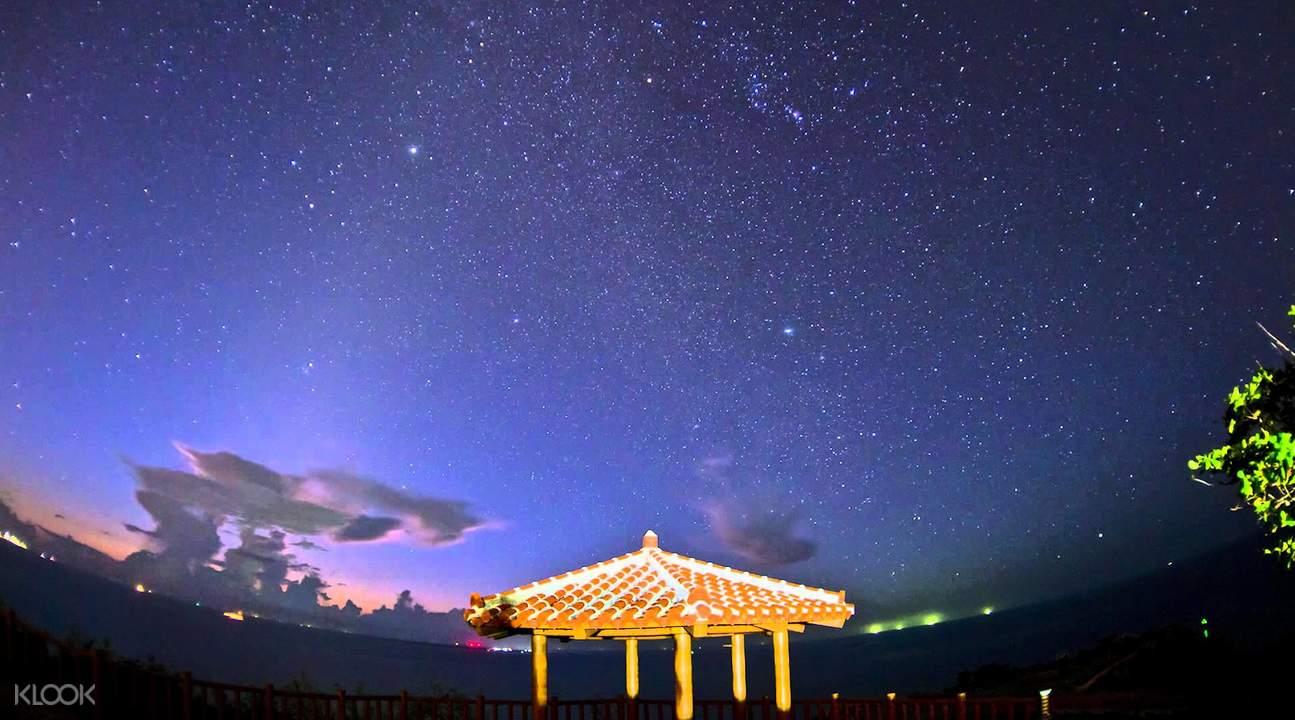 冲绳夜间观星浪漫之旅