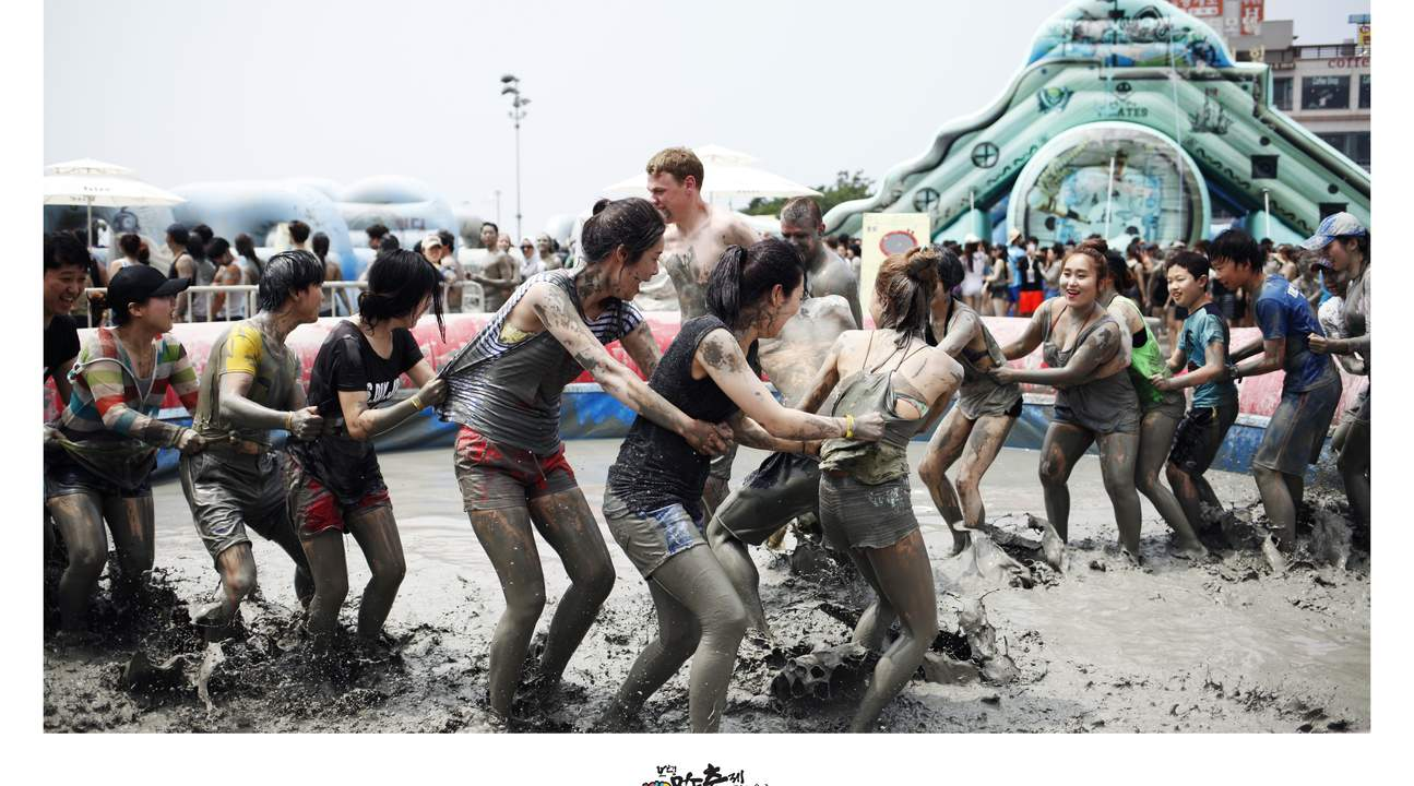 boryeong mud festival location