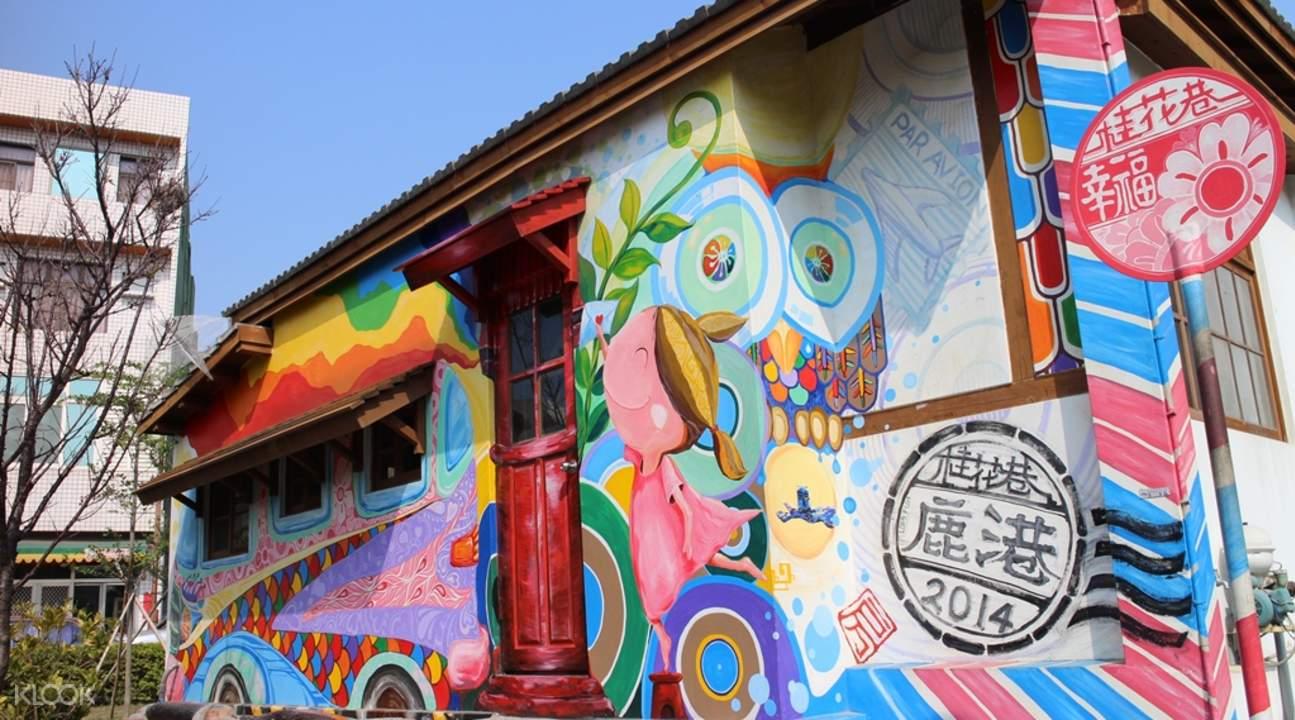 Lukang Town travel