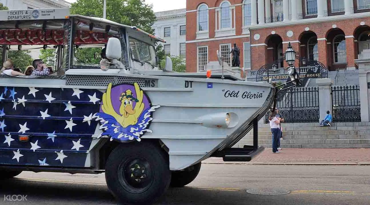 波士頓水陸兩棲鴨子船遊覽