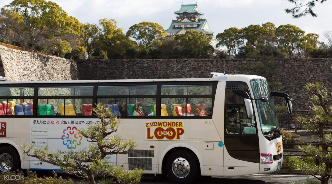 大阪观光巴士