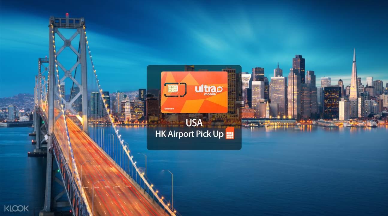 美国旧金山4G上网卡(香港机场领取)