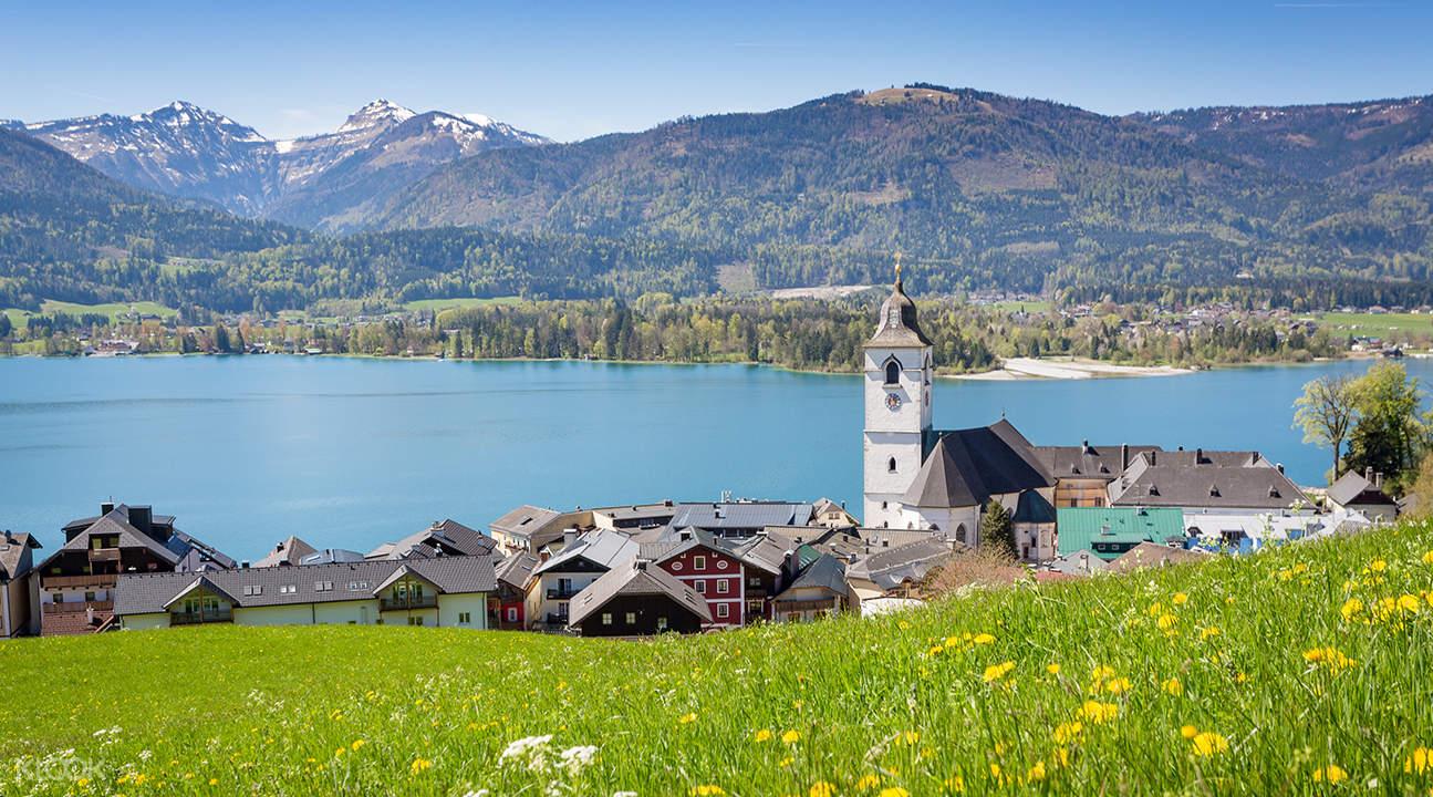萨尔茨堡和湖区一日游