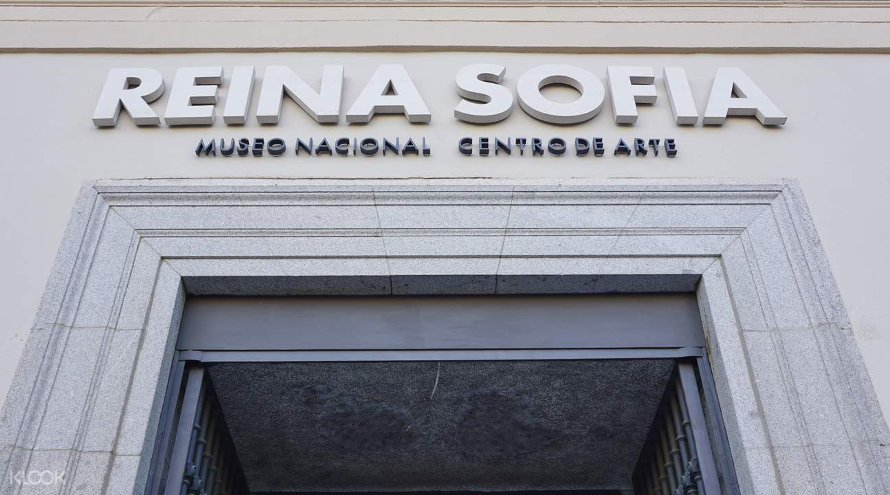 索菲亚王后国家艺术中心博物馆