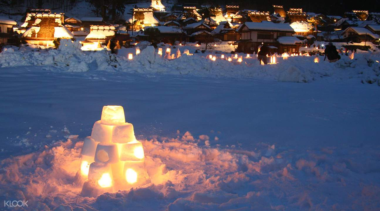snow lanterns at Kayabuki-no-sato snow lantern festival in Miyama