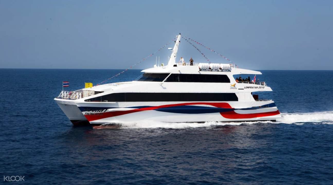 素叻他尼塔佩碼頭- 龜島輪渡船票
