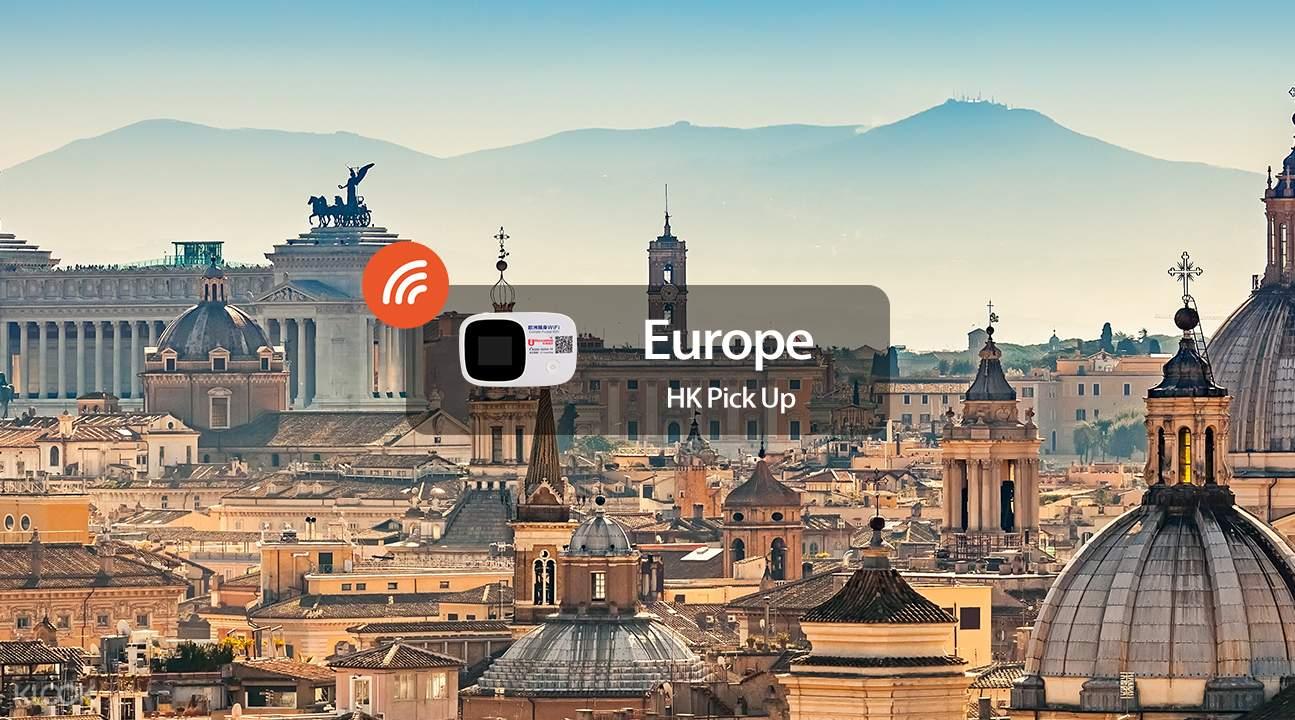 罗马随身WiFi
