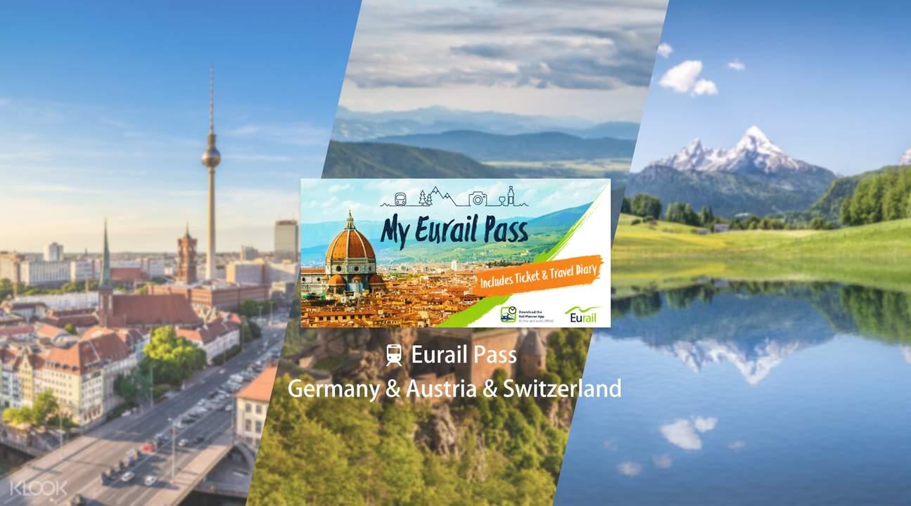 Eurail 歐鐵德國 & 奧地利 & 瑞士火車通行證(5 / 6 / 8 / 10 日)