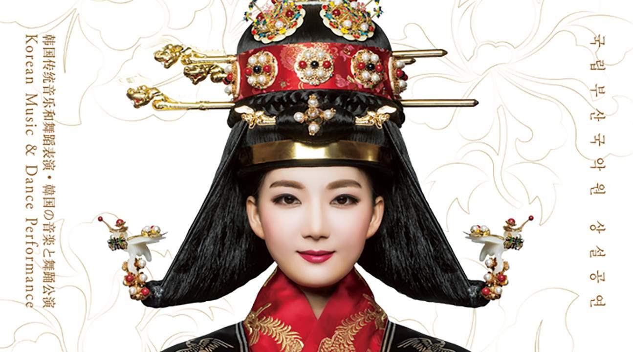 「王妃的盛宴」韩国