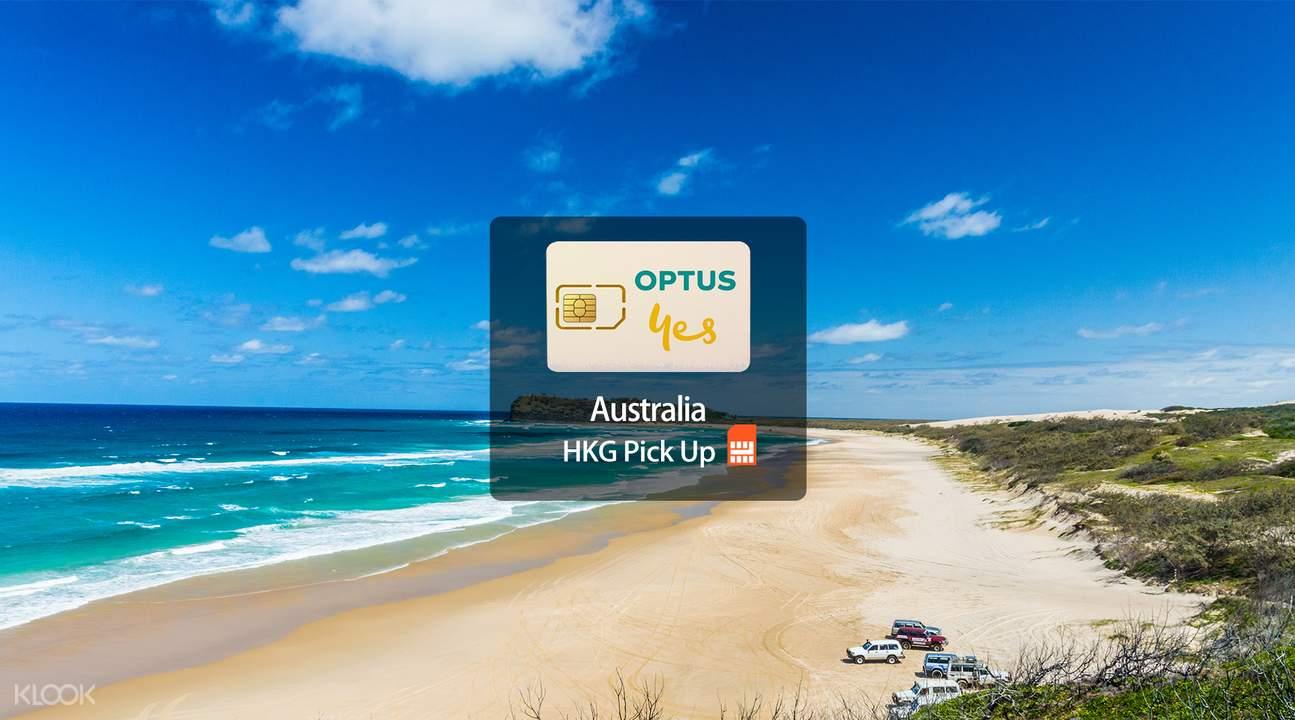澳洲3G上網卡香港機場領取