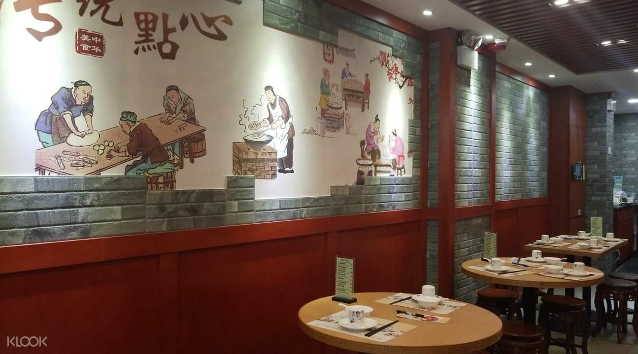 interior ya yue dim sum restaurant tsim sha tsui hong kong