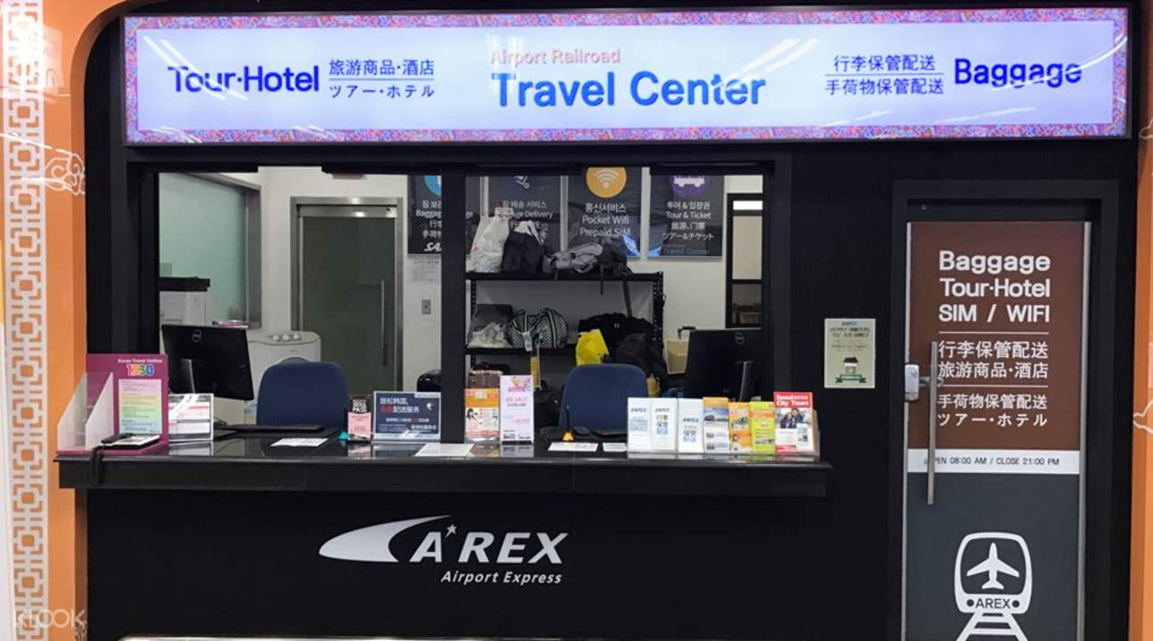 Safex airport luggage services seoul