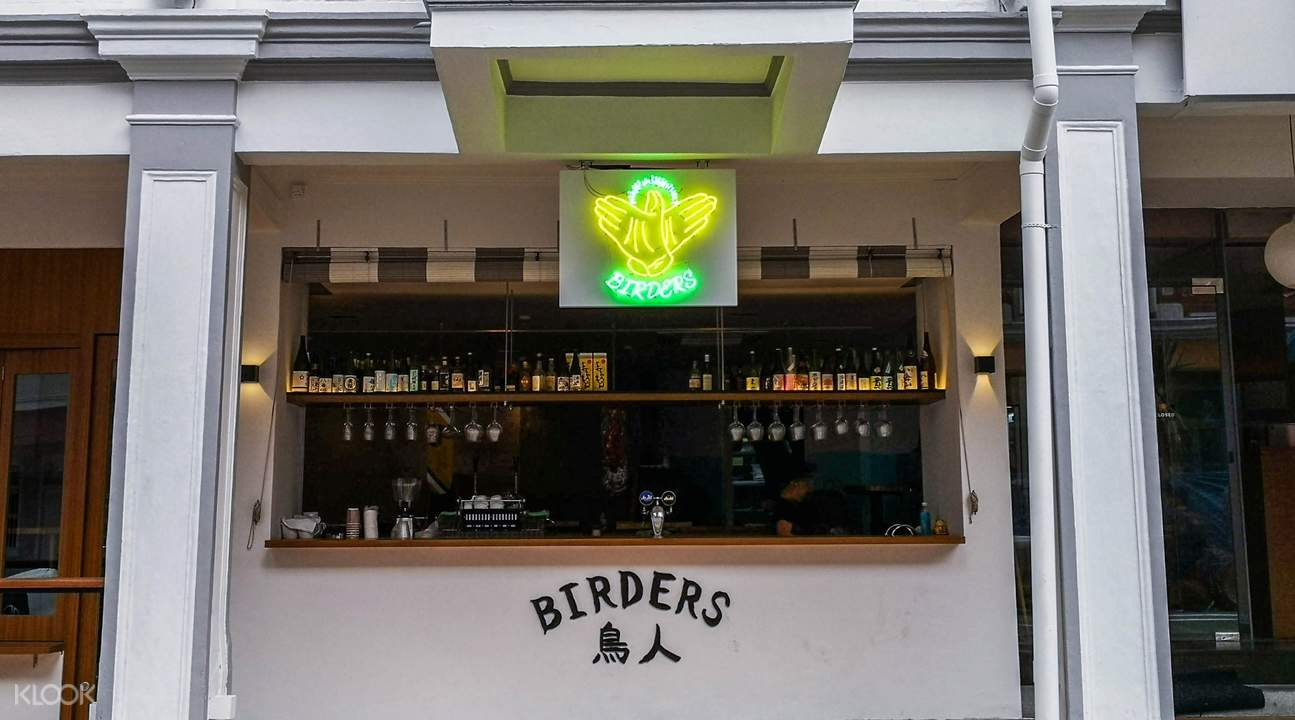 Birders - 欧南园