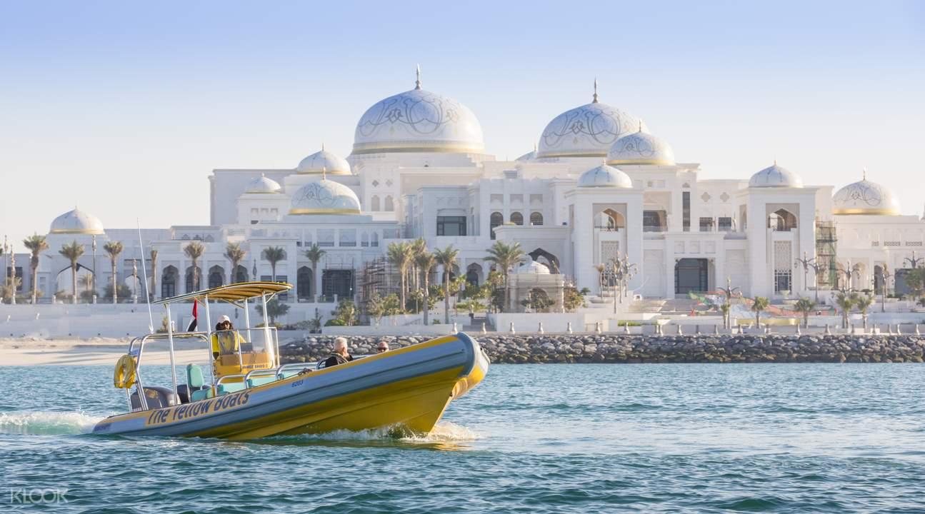 酋长国宫殿,谢赫扎伊德清真寺, 皇宫酒店快艇巡游