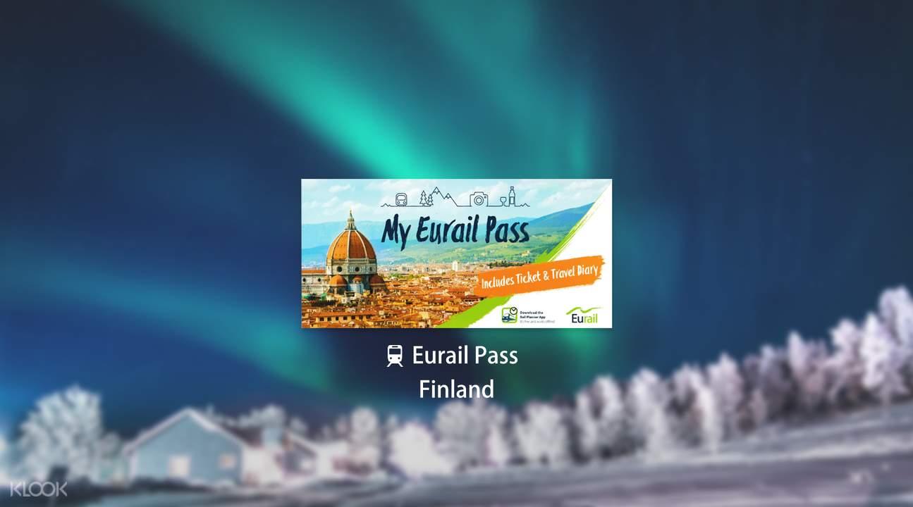 Eurail 歐鐵芬蘭火車通行證(3 / 4 / 5 / 6 / 8日)
