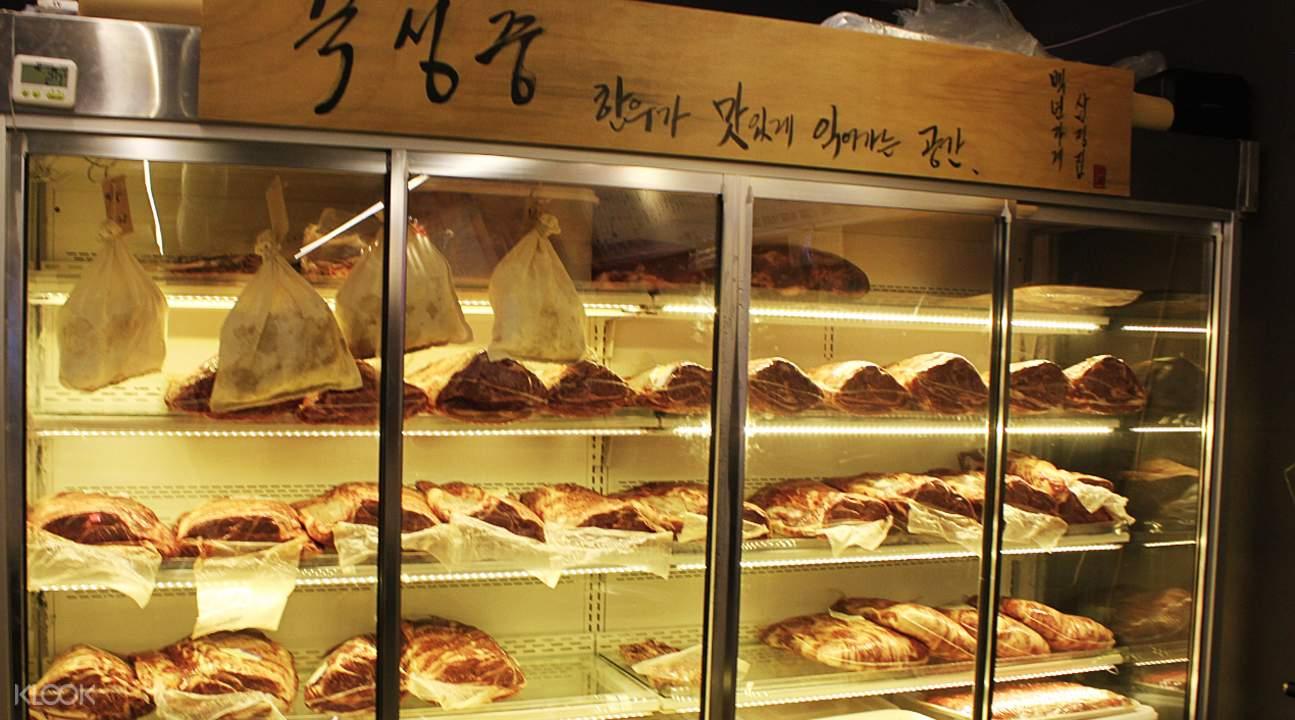韩国首尔三正家熟成牛肉