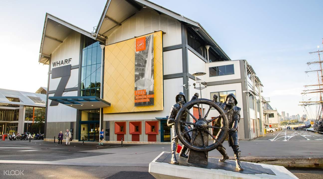 澳大利亞國家海事博物館