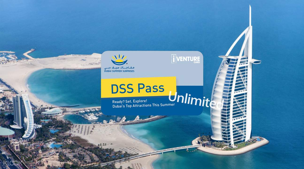 iventure dubai summer surprise unlimited attractions pass