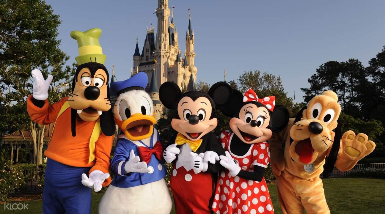 Walt Disney World Resort Florida multi-day pass