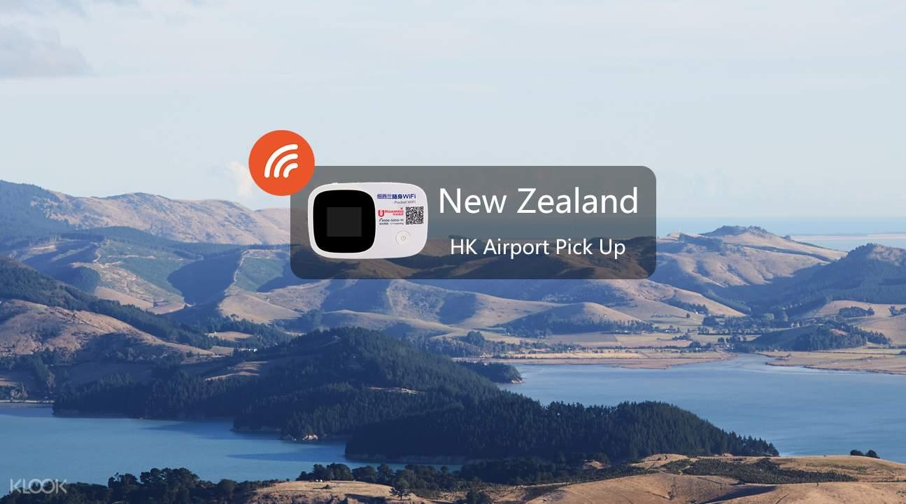 澳纽4G/3Gwifi