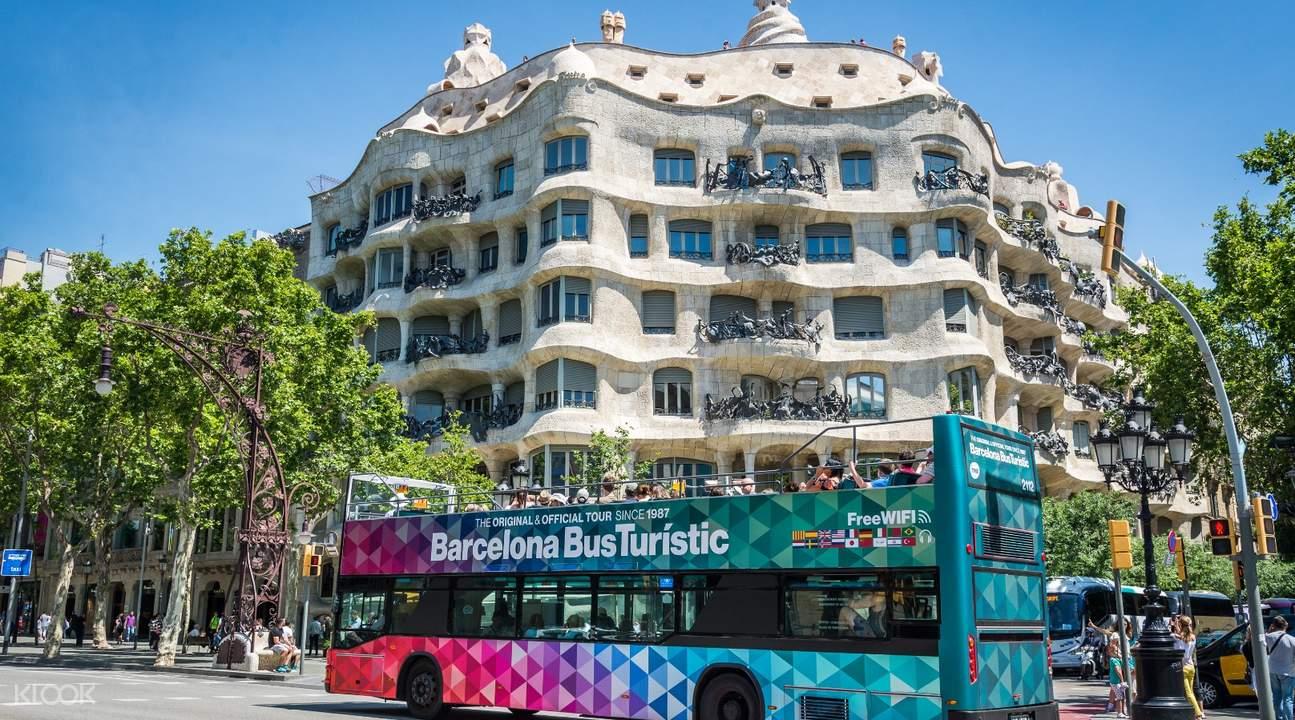 巴塞罗那双层敞篷观光巴士