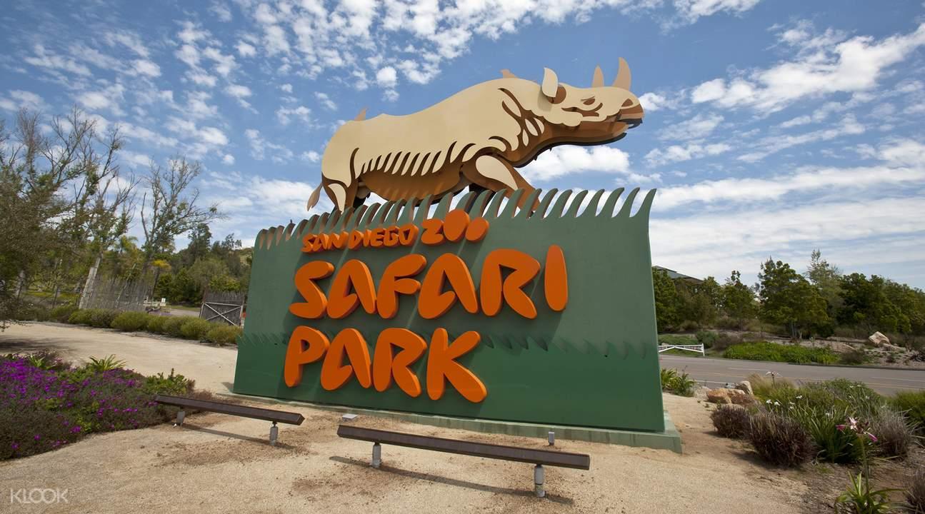 圣地亚哥野生动物公园门口