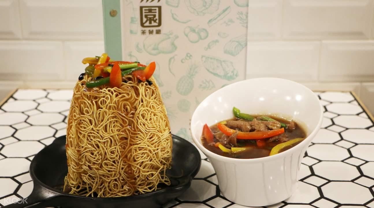 lai yuen restaurant tsim sha tsui
