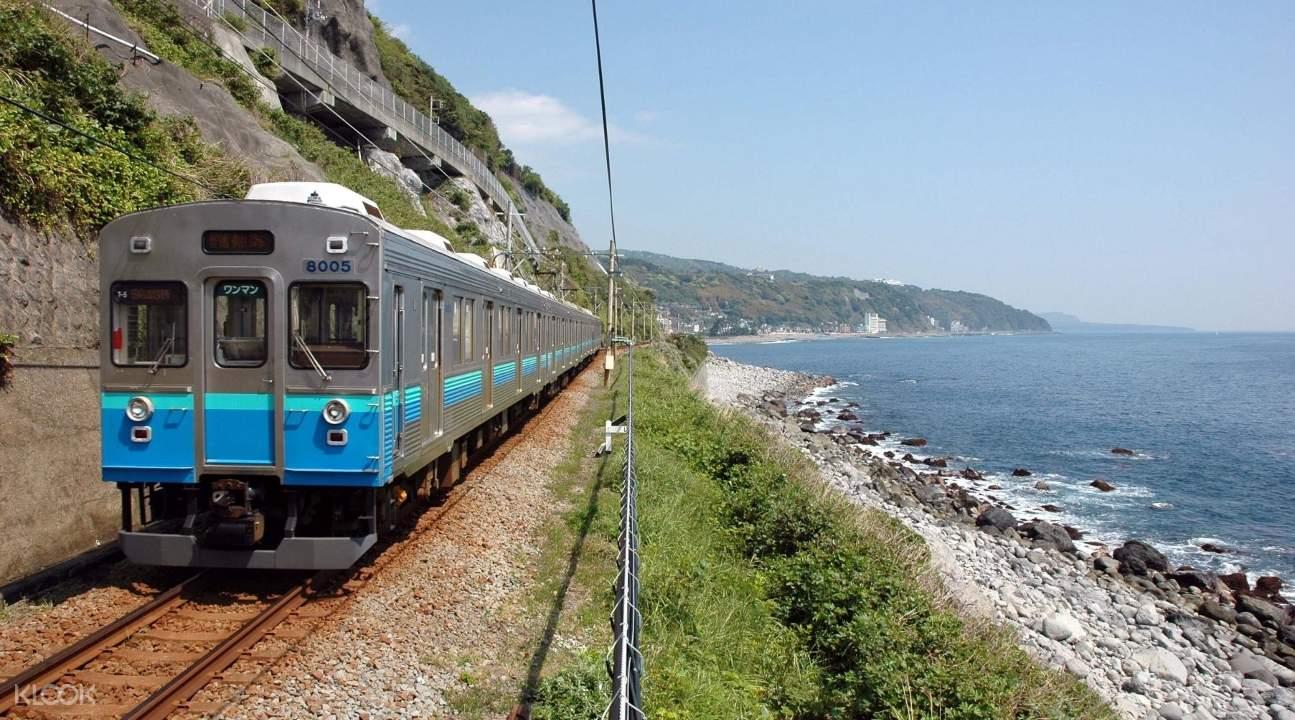 izu-kyu line passes, izu-kyu line one day pass, izu-kyu line two day pass, izu-kyu line passes tokyo, izu-kyu line passes special discounts