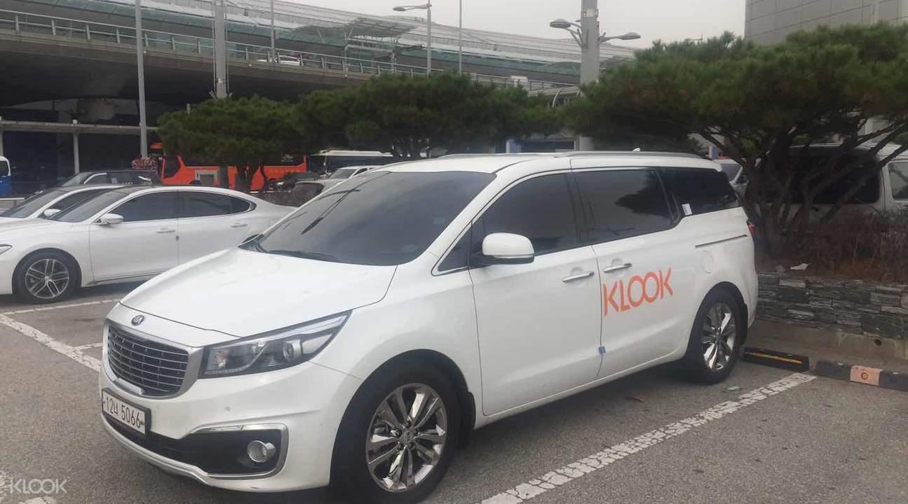 首爾至京畿道滑雪場專車接送
