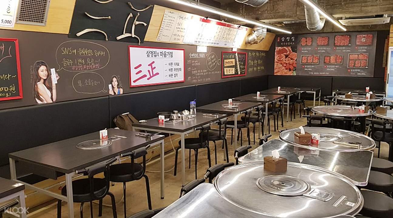 韓國首爾三正家店內
