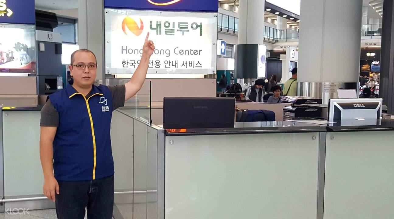 机场巴士 香港机场至各区酒店
