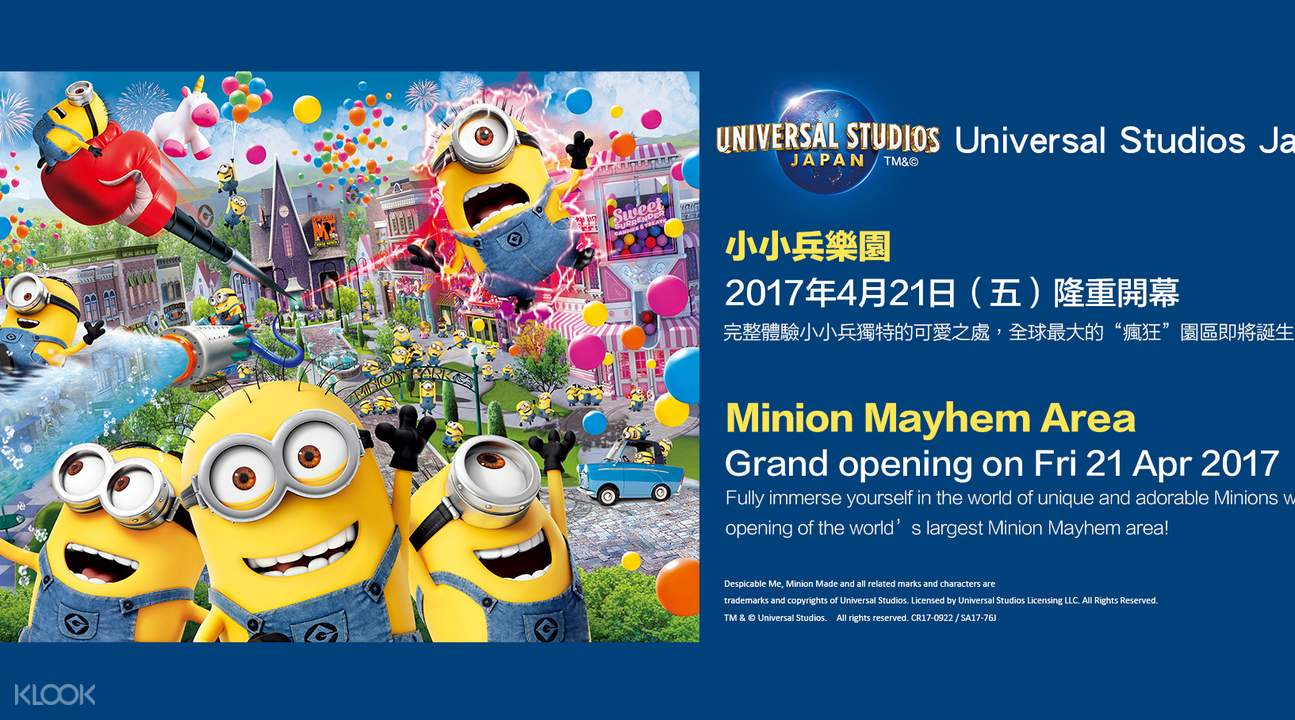 universal studios japan osaka ticket