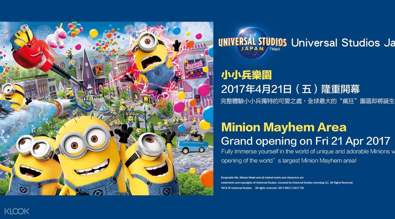 vé universal studios japan osaka